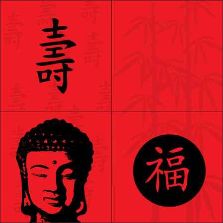 vector illustration with buddha chinese symbol for long life and career
