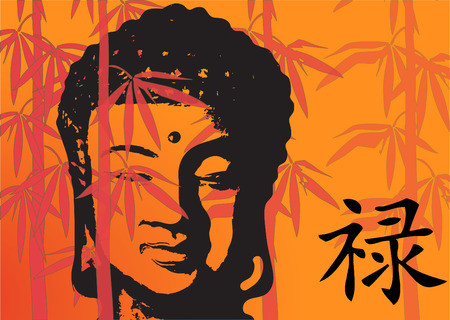 chinese buddha: vector illustration with bamboo, buddha and chinese symbol for Career Illustration