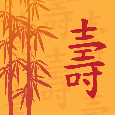 symbol: bamboo  illustration and chinese symbol for long life Illustration