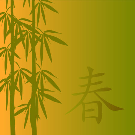Vector Illustration Bamboo And Chinese Symbol For Spring Royalty