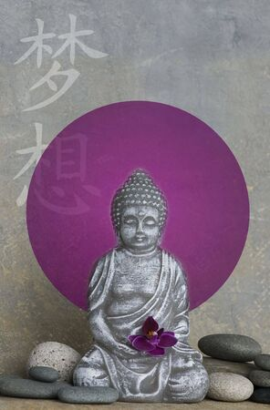 Buddha statue with illustration, chinese symbol for dream Stock Illustration - 6534672