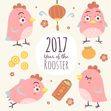 chinese new year card: vector cartoon chinese new year of rooster set
