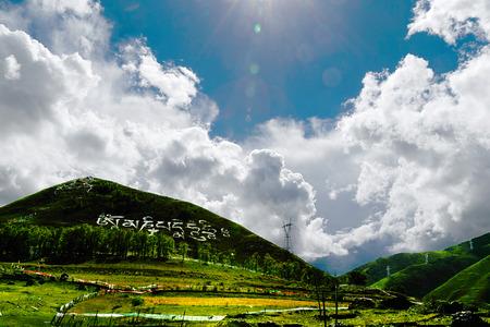 kandinsky: Xinduqiao mountain