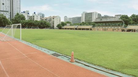Wuhan fourteenth middle school field