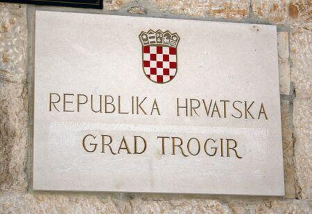 republika: Inscription on tablet - Republika Hrvatska, grad Trogir