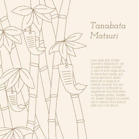 Japanese traditional summer Star Festival  Tanabata Matsuri hand-drawn bamboo tree with wishes written on Tanzaku.