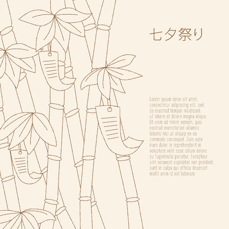Japanese traditional summer Star Festival / Tanabata Matsuri hand-drawn bamboo tree with wishes written on Tanzaku. Tanabata Festival written in Japanese.