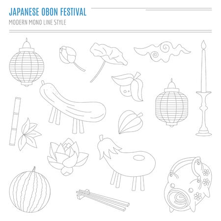Set of Japanese summer Bon Festival, attributes in modern mono line style on white background. Each element is isolated, easy to use in your own design.