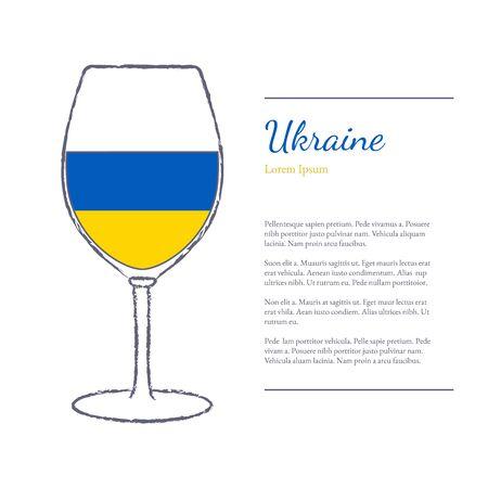 大まかなブラシは、ワイン メーカーが国のトップ、ウクライナの国旗、ワインのガラスを撫でた。白い背景に分離されたグラフィック デザイン要素  イラスト・ベクター素材