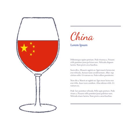 stroked: Rough brush stroked wine glass with National flag of China, top wine making country. Graphic design elements isolated on white background. Template with place for your text.
