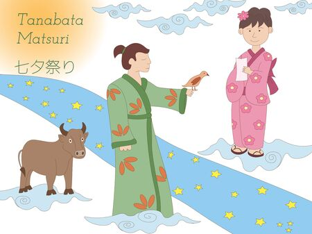 Hand drawn Milky Way, couple and cow. Japanese folklore. Tanabata legend.
