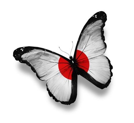 bandera japon: Mariposa bandera japonesa, aisladas en blanco