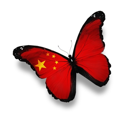 china flag: Chinese flag butterfly, isolated on white Stock Photo