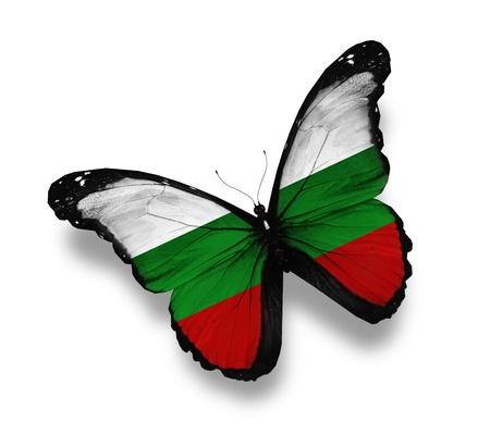 Papillon drapeau bulgare, isolé sur blanc
