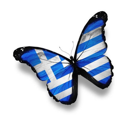 black and blue butterfly flying: Greek flag butterfly, isolated on white