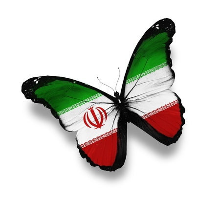 iranian: Iranian flag butterfly, isolated on white