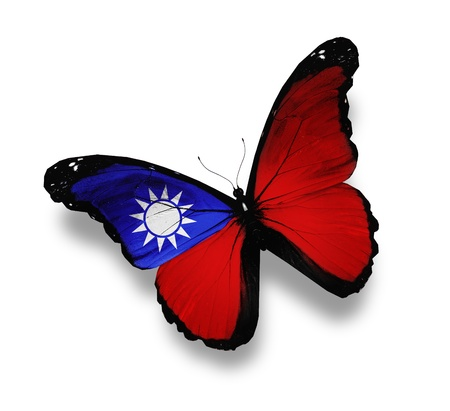 taiwanese: Taiwanese flag butterfly, isolated on white
