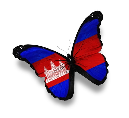 cambodia: Cambodia flag butterfly, isolated on white Stock Photo
