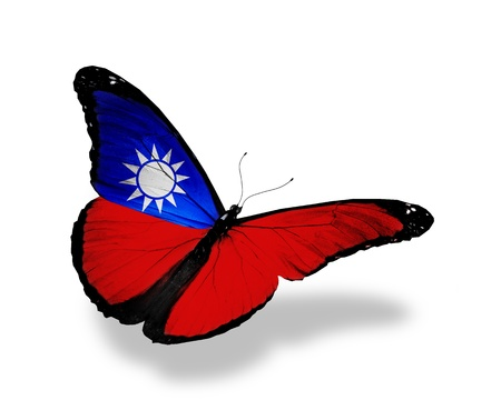 Taiwanese flag butterfly flying, isolated on white background Stock Photo - 13698748