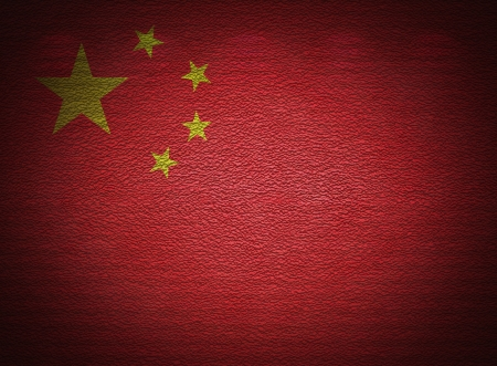 Chinese flag wall, abstract grunge background Stock Photo - 14232823