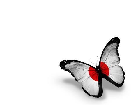 bandera japon: Mariposa bandera japonesa, aisladas sobre fondo blanco