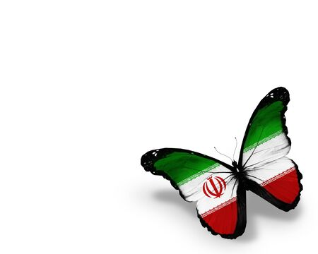 iranian: Iranian flag butterfly, isolated on white background Stock Photo