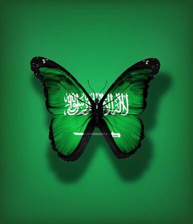 Saudi Arabia flag butterfly, isolated on flag background