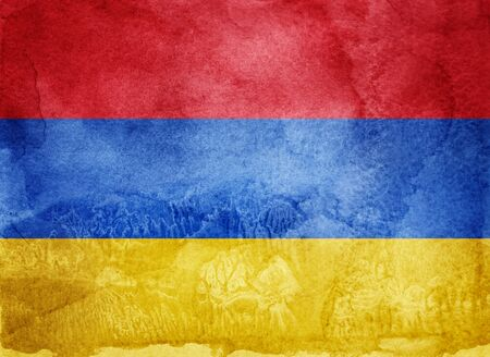 Watercolor flag on background. Armenia