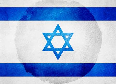 Watercolor flag on background. Israel Zdjęcie Seryjne