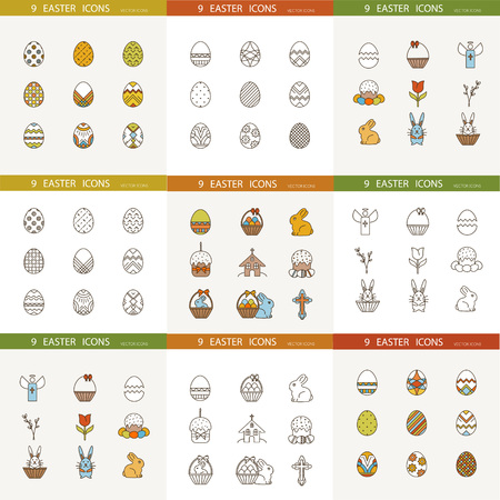 Vector collection of cute Easter icons for your card or invitation design.Flat stylized icons set - Vector