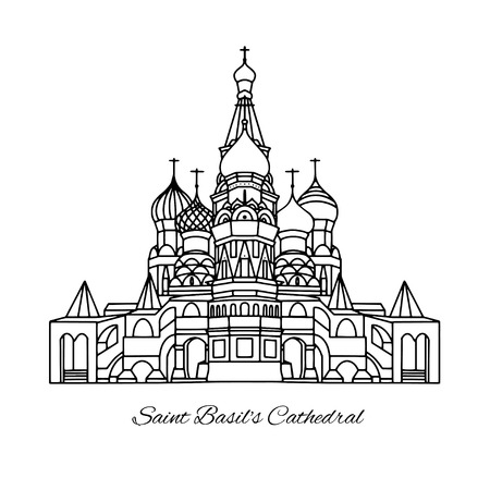 The Most Famous cathedral In Moscow, Saint Basils Cathedral, Ru