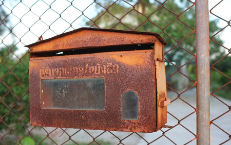 Old rusty mailbox photo