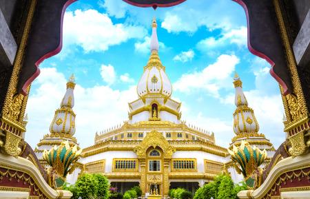 Pra Maha Chedi Chai Mongkhol Temple , beautiful public landmark of Roi-Et Province, Thailand.