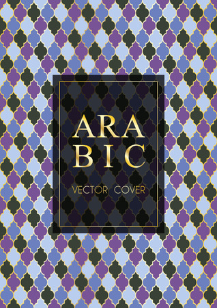 Osman pattern vector cover page layout in arabic style of mosque stained-glass window mosaic grid. Islamic background, moroccan, turkish, arabic, ottoman pattern vector template in gold blue violet 向量圖像