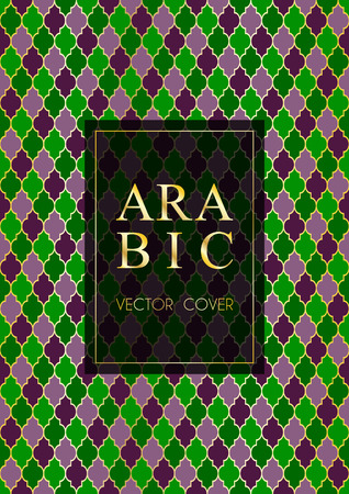 Arabic pattern vector cover page design in arabic style of mosque stained-glass window mosaic grid. Islamic background, moroccan, turkish, arabic, ottoman pattern vector template in gold green violet