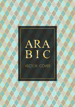 Muslim pattern vector cover page layout in arabic style of mosque stained-glass window mosaic grid. Islamic background, moroccan, turkish, arabic, ottoman pattern vector template in gold grey blue 向量圖像