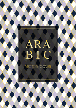 Arabic pattern vector cover page design in arabic style of mosque stained-glass window mosaic grid. Islamic background, moroccan, turkish, arabic, ottoman pattern vector template in gold grey blue