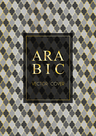 Arabic pattern vector cover page design in arabic style of mosque stained-glass window mosaic grid. Islamic background, moroccan, turkish, arabic, ottoman pattern vector template in gold grey black 向量圖像
