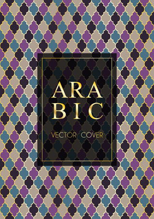 Arabic pattern vector cover page design in arabic style of mosque stained-glass window mosaic grid. Islamic background, moroccan, turkish, arabic, ottoman pattern vector template in gold violet blue Illustration