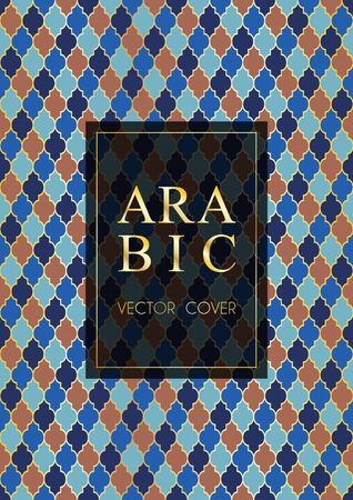 Ottoman pattern vector cover page design in arabic style of mosque stained-glass window mosaic grid. Islamic background, moroccan, turkish, arabic, ottoman pattern vector template in gold blue brown