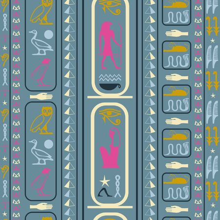 Antique egypt writing seamless pattern. Hieroglyphic egyptian language symbols texture. Repeating ethnical fashion illustration for advertising.
