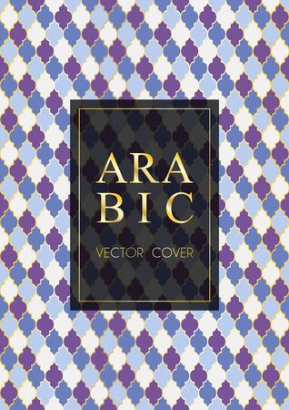 Islamic pattern vector cover page layout in arabic style of mosque stained-glass window mosaic grid. Islamic background, moroccan, turkish, arabic, ottoman pattern vector template in gold violet blue