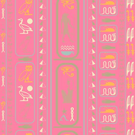 Colorful egypt writing seamless background. Hieroglyphic egyptian language symbols texture. Repeating ethnical fashion vector for advertising. Ilustração