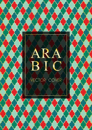 Ottoman pattern vector cover page design in arabic style of mosque stained-glass window mosaic grid. Islamic background, moroccan, turkish, arabic, ottoman pattern vector template in gold green red Ilustrace