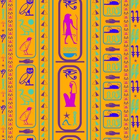Creative egypt writing seamless vector. Hieroglyphic egyptian language symbols grid. Repeating ethnical fashion backdrop for wallpaper. Standard-Bild - 133660150