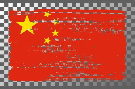 Chinese national flag isolated vector illustration. Travel map design graphic element. World county symbol. Chinese flag icon with grunge texture. Flat flag of China with yellow stars over red