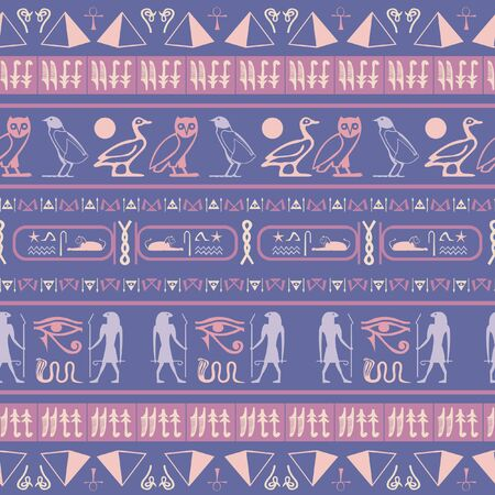 Cool egyptian motifs seamless pattern. Ethnic hieroglyph symbols texture. Repeating ethnical fashion background for advertising.
