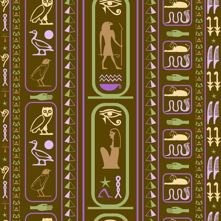 Colorful egypt writing seamless vector. Hieroglyphic egyptian language symbols grid. Repeating ethnical fashion graphic design for marketing purpouses. 일러스트