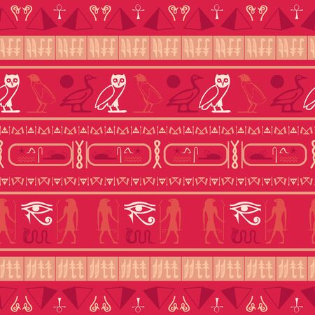 Antique egypt writing seamless vector. Hieroglyphic egyptian language symbols origami. Repeating ethnical fashion illustration for wrapping paper.