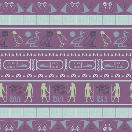 Cool egypt writing seamless pattern. Hieroglyphic egyptian language symbols tile. Repeating ethnical fashion design for ceramic tile. Ilustrace